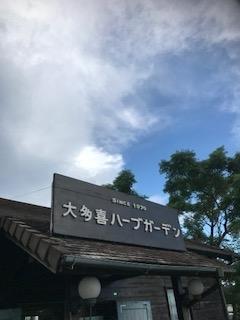 20180820_02.jpg