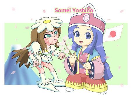s-Spring Girls
