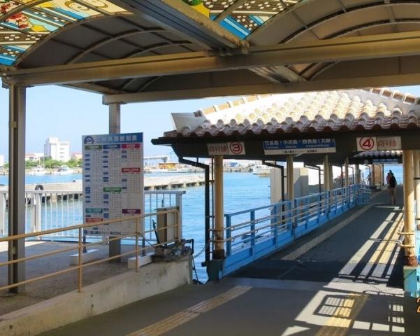 ターミナル桟橋