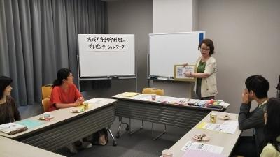 20180908井手口先生のプレゼンテーションワーク (400x225)