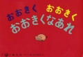 350_Ehon_17297.jpg