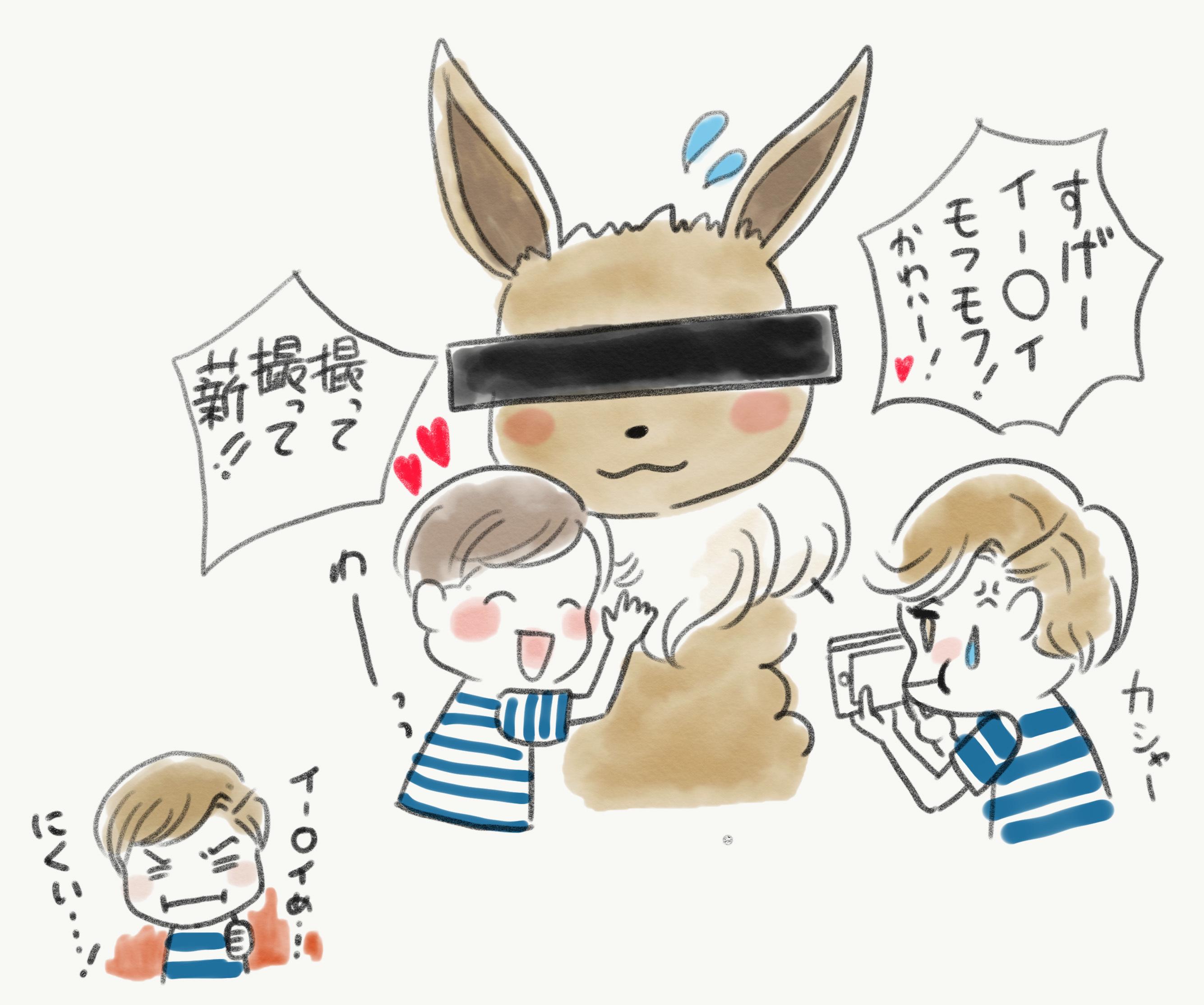 eveysuzumaki.jpg