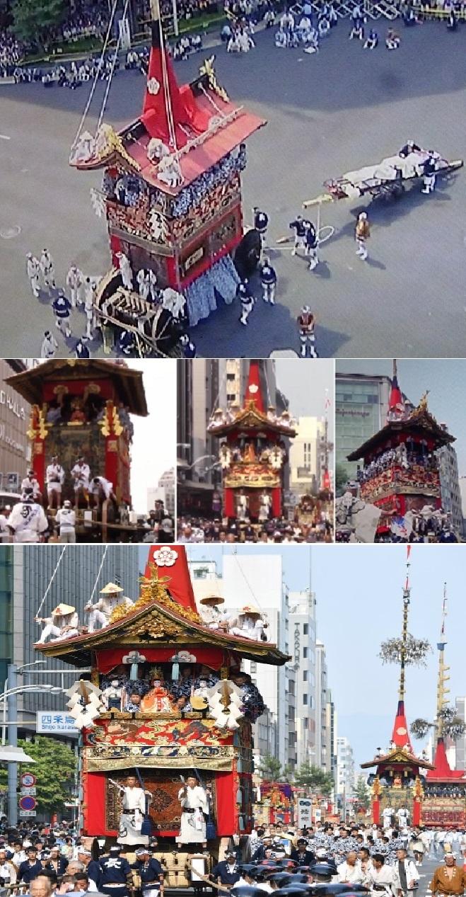 祇園祭山鉾5