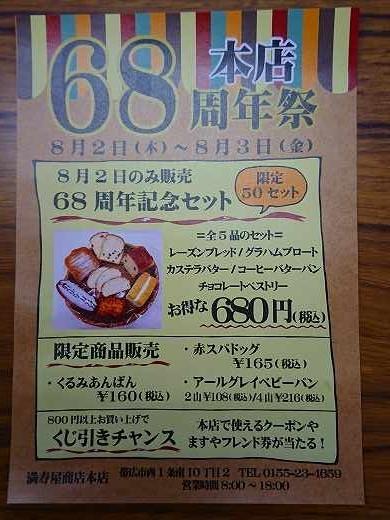 DSC_1605.jpg