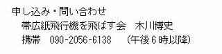 TELImg2_2018091122452455a.jpg
