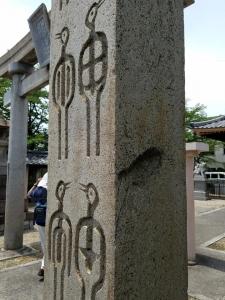 180531千年八幡神社①