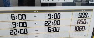 180612岐阜