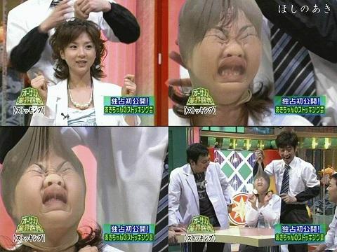 08199d10ほしのあき - コピー