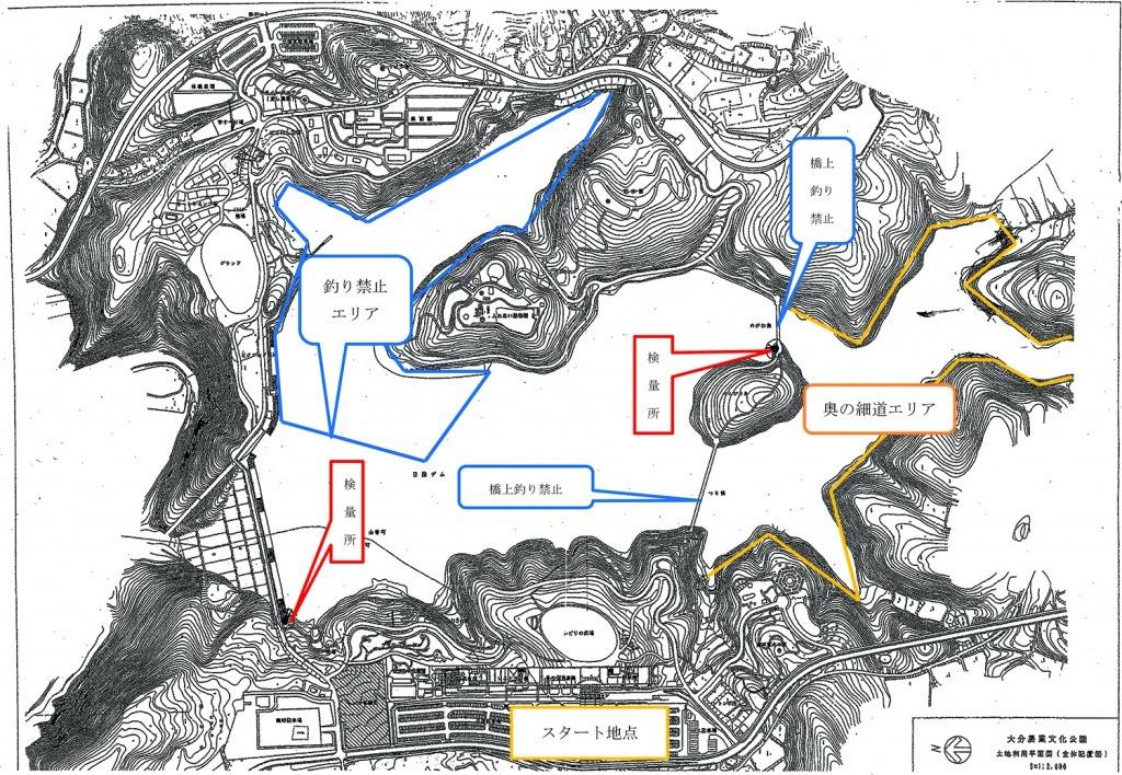 公園大会エリア図