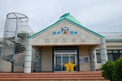 20180426_関崎海星館IMG_1070