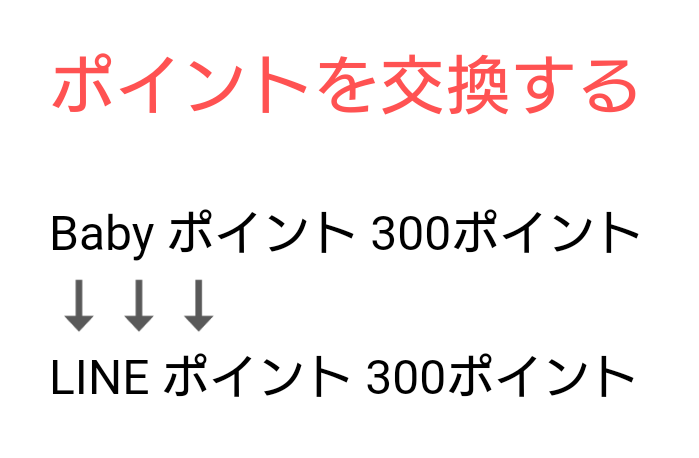 2018072812174629f.png