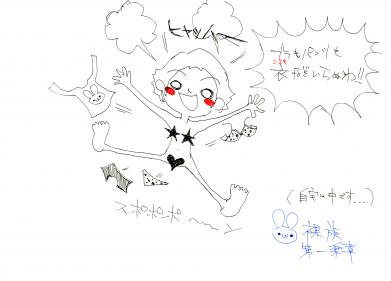 My___アタイ全裸___001