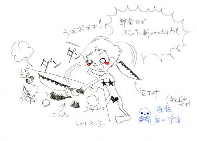 My___アタイ全裸___002