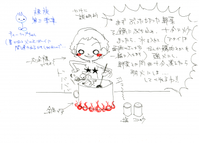 My___アタイ全裸___003