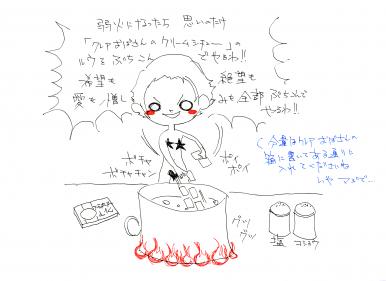 My___アタイ全裸___004