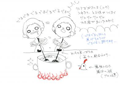 My___アタイ全裸___005