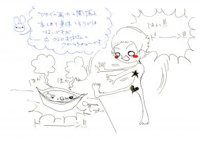 My___アタイ全裸___006