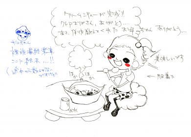 My___アタイ全裸___007