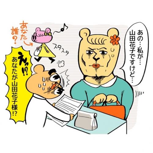 yakuzai03.jpg