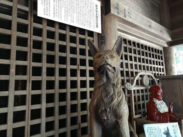 草太郎温泉05