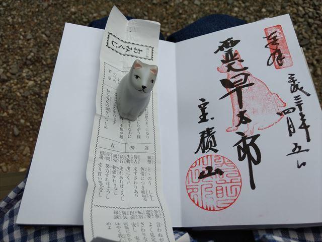 草太郎温泉09