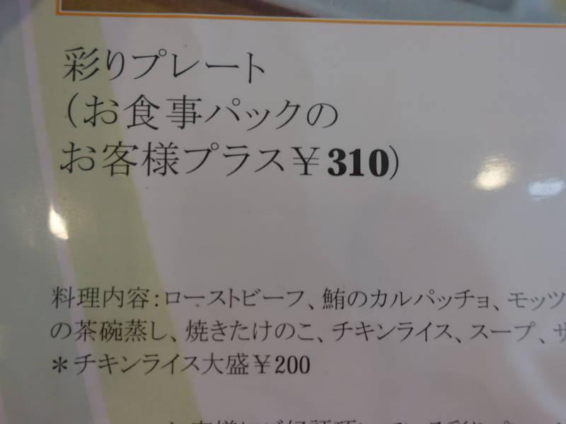 DSC00222-1.jpg