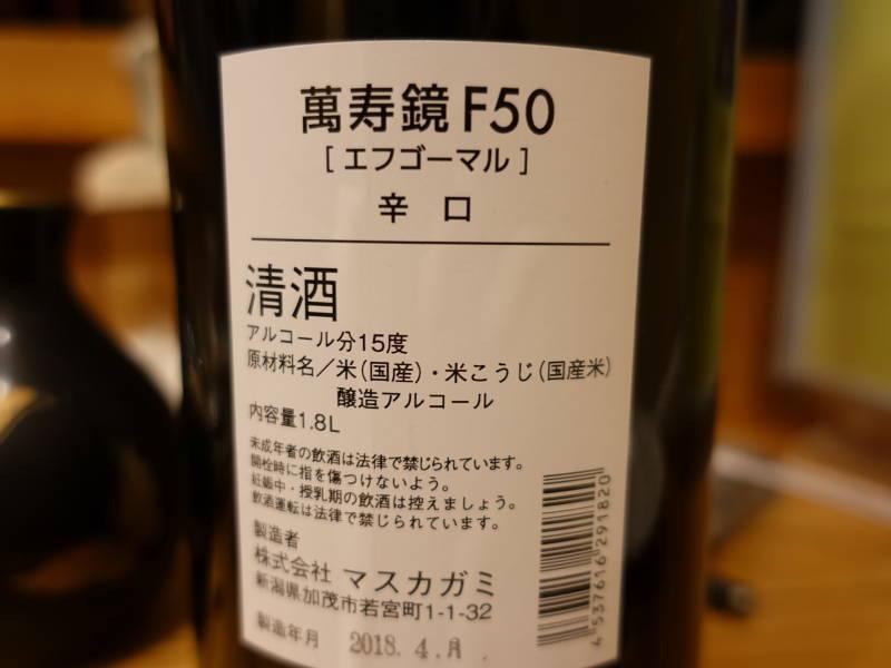 DSC09906-1.jpg