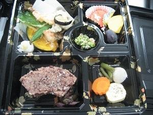 松下さんへ H30敬老の日お弁当写真