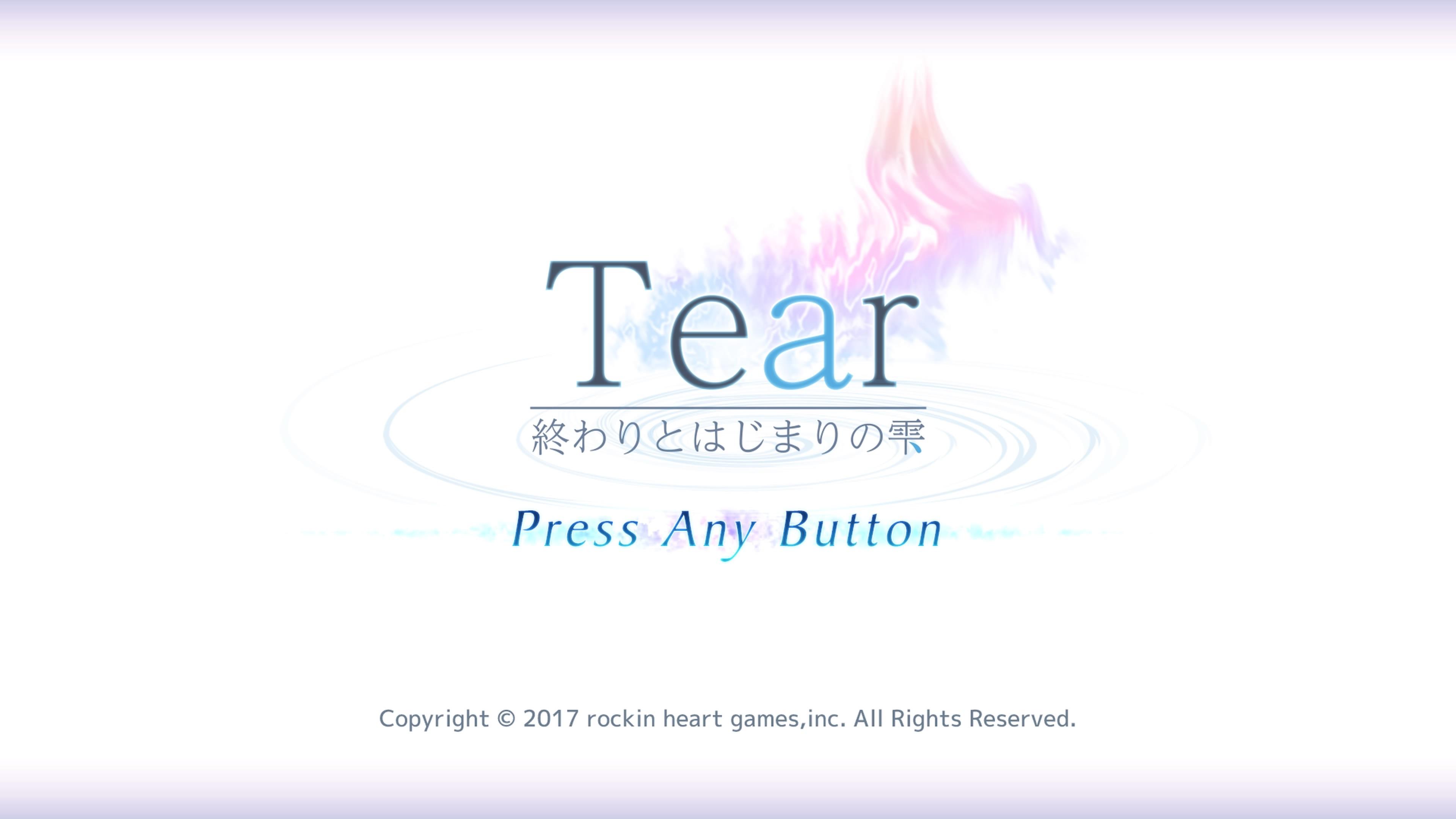 20180813_game.jpg