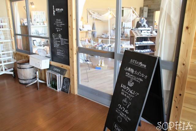 ICHI cafe