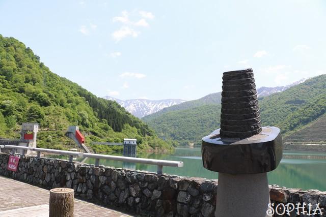 三国川ダム