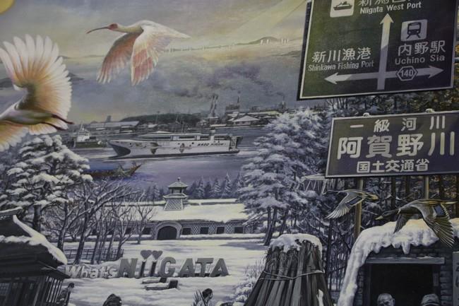水土2018メイン会場