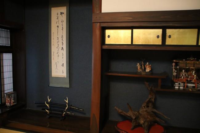 千国の庄史料館