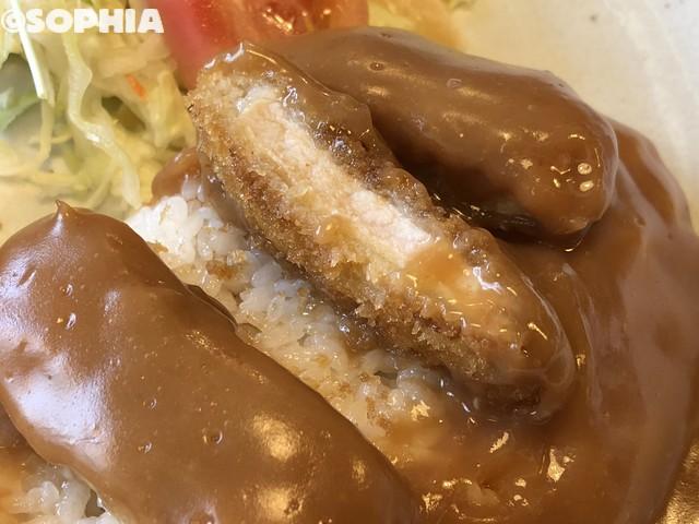 レストランナカタ 洋風カツ丼