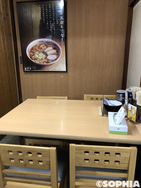 坂内食堂 テーブル席