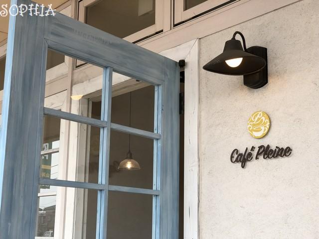 Cafe Pleine