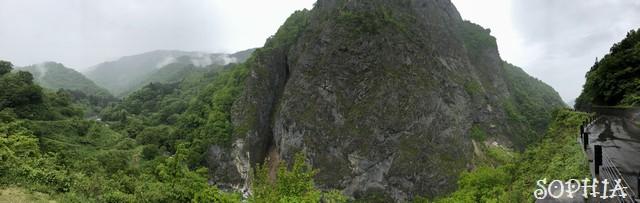小滝川ヒスイ峡ジオサイト