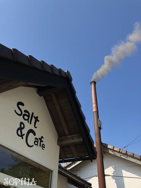 Salt & Café