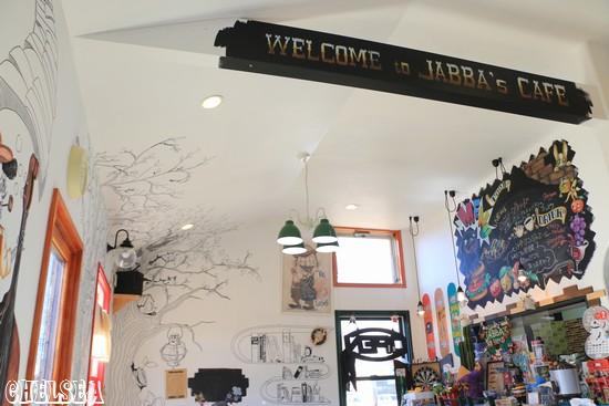 ジャバズカフェ