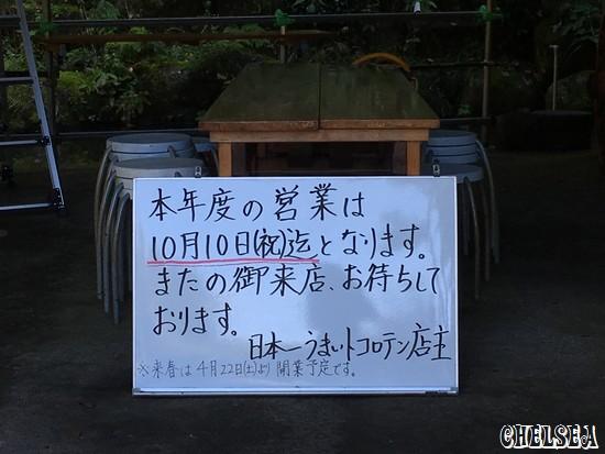 blog_import_5b3cd0253fb64.jpeg