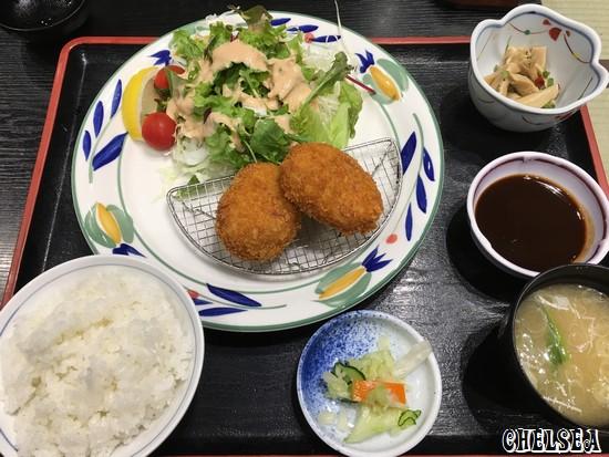 紅コロ定食
