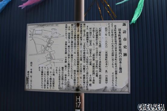 諏訪市史跡案内図