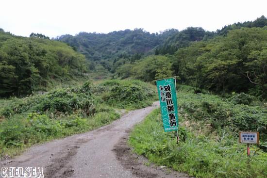 奴奈川姫産所入口