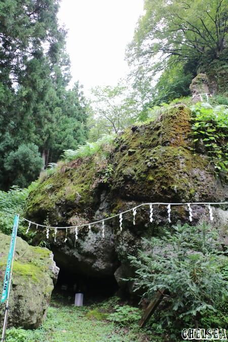 奴奈川姫産所