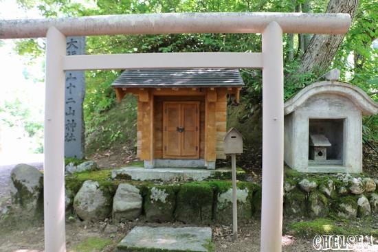 大福銀山十二山神社