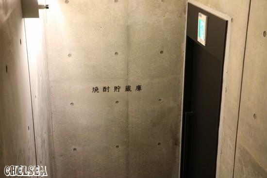焼酎貯蔵庫