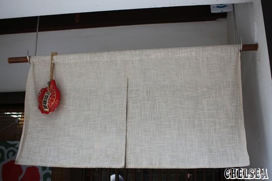 慈げん_店舗入り口