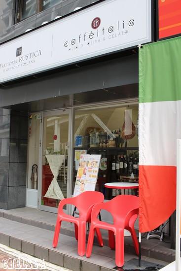 cafe itarlia