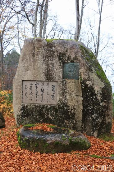 坂口安吾記念碑
