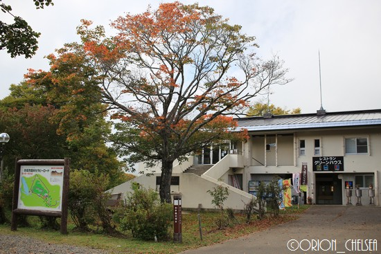 笹ヶ峰グリーンハウス